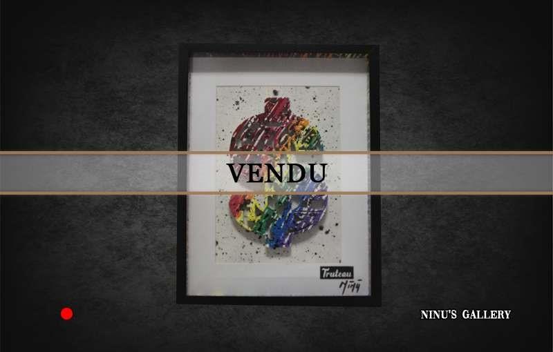 WHITE DOLLAR VENDU