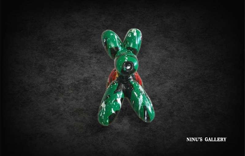 NINU's BALL DOG AFRICA